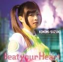 【主題歌】TV ブブキ・ブランキ OP「Beat your Heart」/鈴木このみ 初回限定盤の画像