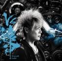 【アルバム】遠藤正明/V6遠神 初回限定盤の画像