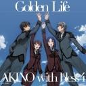 【主題歌】TV アクティヴレイド 機動強襲室第八係 OP「Golden Life」/AKINO with bless4の画像