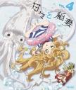 【Blu-ray】TV 甘々と稲妻 VOL.4の画像