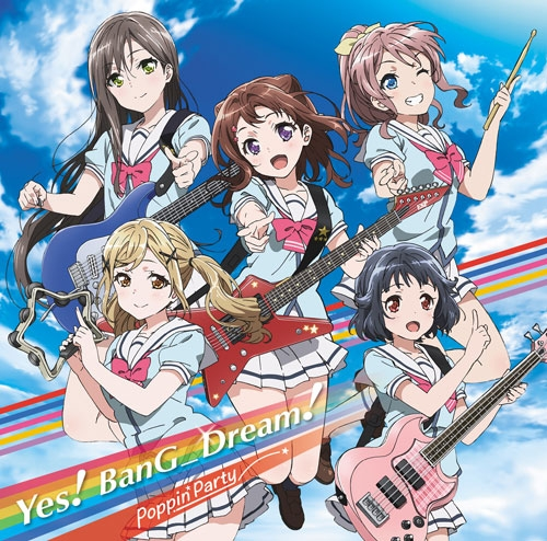 【キャラクターソング】BanG Dream! バンドリ! Yes!BanG_Dream! Blu-ray付生産限定盤