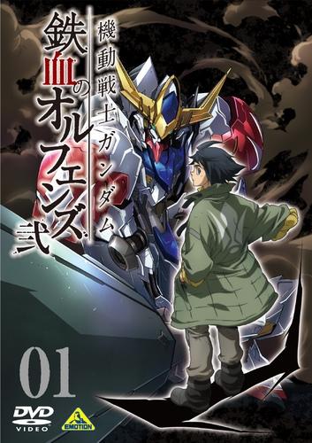 【DVD】TV 機動戦士ガンダム 鉄血のオルフェンズ 弐 1