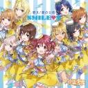 【主題歌】TV アイドル事変 OP「歌え!愛の公約」/SMILE・X 限定盤の画像