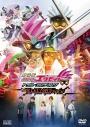 【DVD】劇場版 仮面ライダーエグゼイド トゥルー・エンディング コレクターズパックの画像