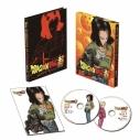 【DVD】TV ドラゴンボール超 DVD BOX9の画像