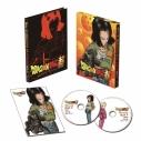 【Blu-ray】TV ドラゴンボール超 Blu-ray BOX9の画像