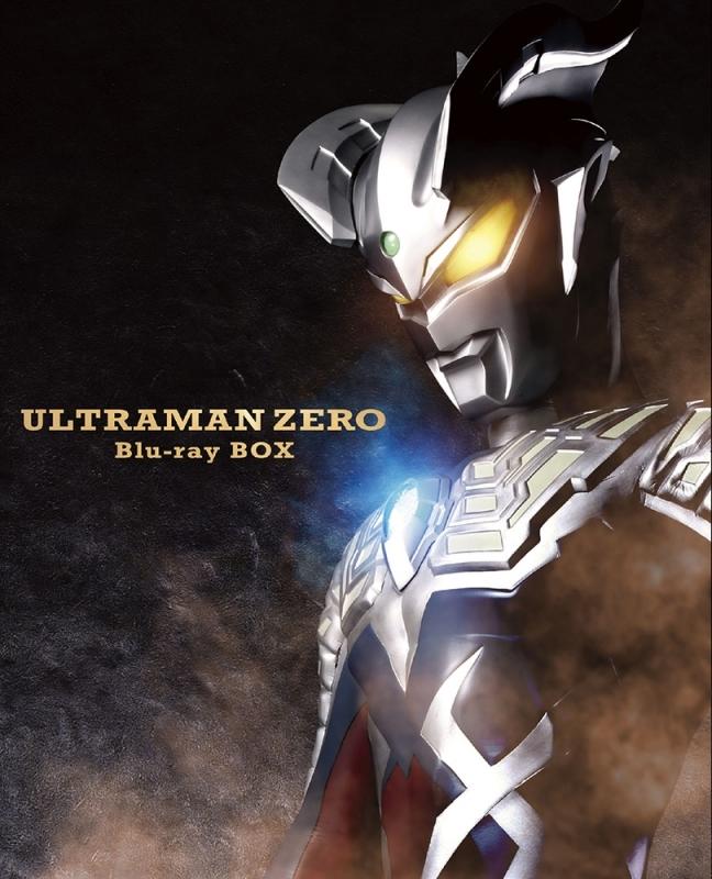 【Blu-ray】ウルトラマンゼロ Blu-ray BOX