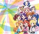 【アルバム】プリティーリズム・スペシャルコンプリートCD BOXの画像