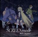 【主題歌】TV 夜ノヤッターマン OP「極限Dreamer」/SCREEN mode アニメ盤 期期間限定生産の画像