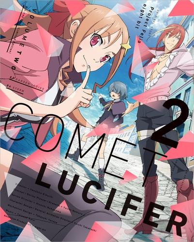 【Blu-ray】TV コメット・ルシファー vol.2 特装限定版