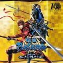 【アルバム】戦国BASARA 10周年記念 武将テーマ ボーカルコレクション DVD付の画像