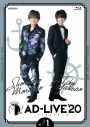 【Blu-ray】舞台 AD-LIVE 2020 第1巻 森久保祥太郎×八代拓 アニメイト限定セットの画像