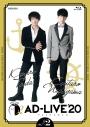 【Blu-ray】舞台 AD-LIVE 2020 第2巻 津田健次郎×西山宏太朗 通常版の画像
