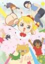 【Blu-ray】Web 幼女社長 通常版の画像