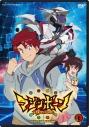 【DVD】TV マジンボーン DVD COLLECTION 1の画像