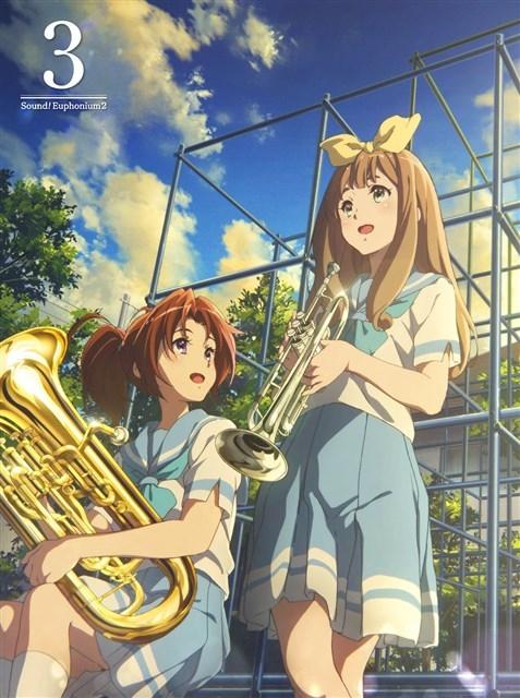 【Blu-ray】TV 響け!ユーフォニアム2  3巻