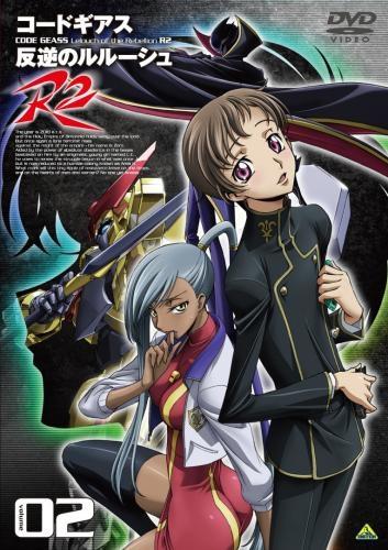 【DVD】TV コードギアス 反逆のルルーシュ R2 volume02