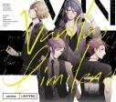 【アルバム】ボーイフレンド(仮) キャラクターソングアルバム vanitas LIMITEND 初回限定盤の画像