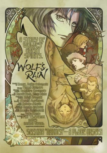 【DVD】TV WOLF'S RAIN DVD-BOX EMOTION the Best
