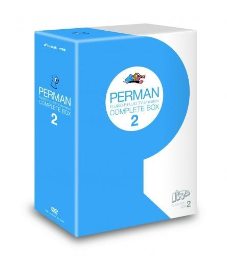【DVD】TV パーマン Complete Box 2