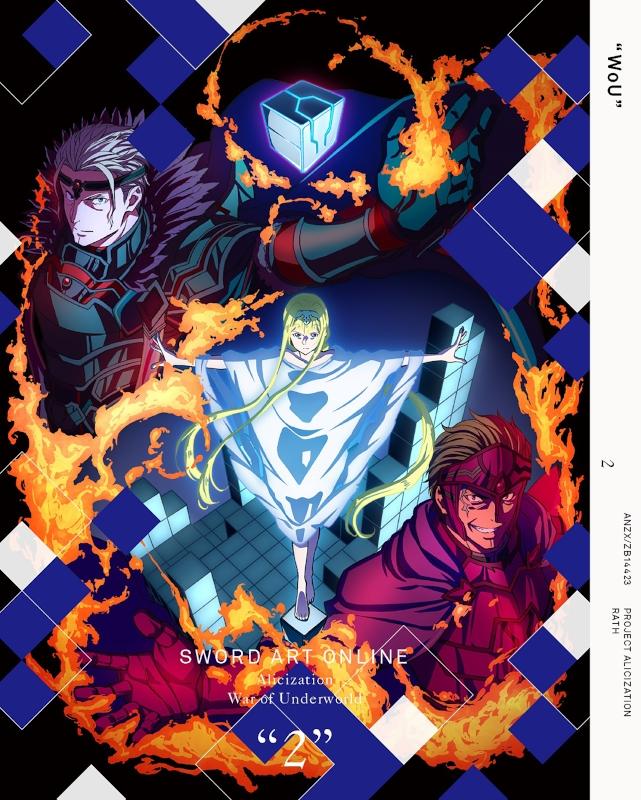【Blu-ray】TV ソードアート・オンライン アリシゼーション War of Underworld 2 完全生産限定版
