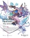 【ポイント還元版(20%)】【DVD】TV GRANBLUE FANTASY The Animation Season 2 3 完全生産限定版の画像