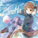 【アルバム】美雲このは/ConoHa 通常盤の画像
