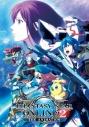 【DVD】TV ファンタシースターオンライン2 ジ アニメーション 4 通常版の画像