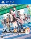 【PS4】AKIBA'S TRIP ファーストメモリー 通常版の画像