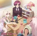 【DJCD】ラジオ Fate/kaleid liner イリヤとクロのプリズマ☆ナイト ツヴァイ!の画像