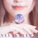 【アルバム】佐咲紗花/SAYAKAVER.2の画像