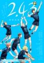 【Blu-ray一括購入】TV 2.43 清陰高校男子バレー部 上・下巻 完全生産限定版