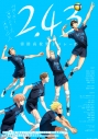 【DVD一括購入】TV 2.43 清陰高校男子バレー部 上・下巻 完全生産限定版