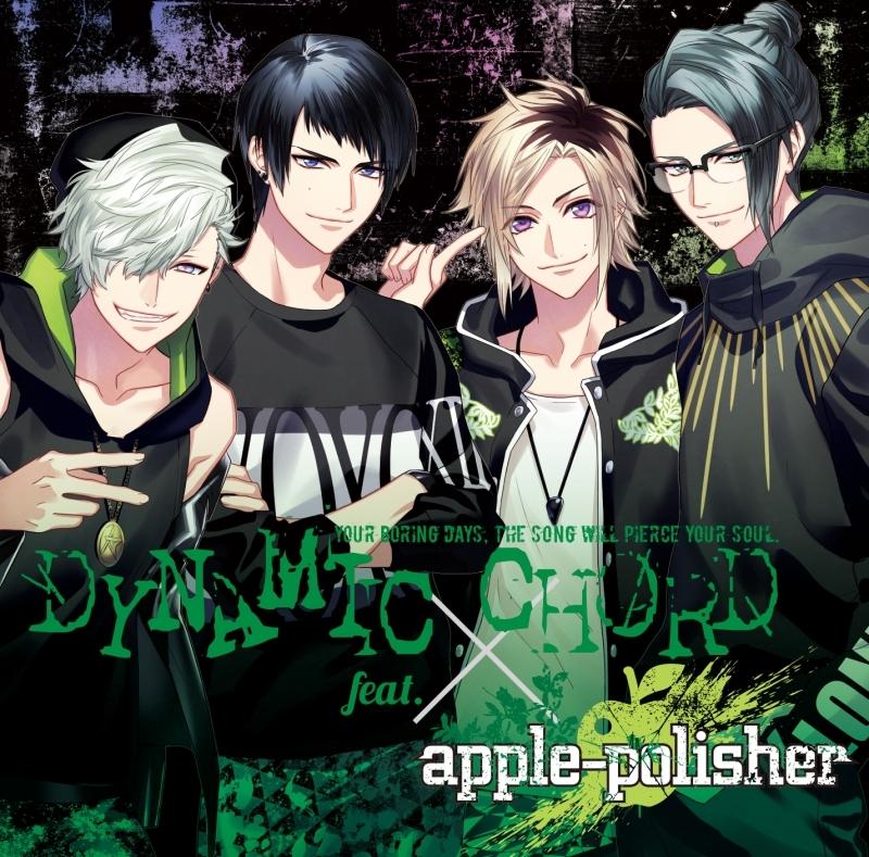 【DLカード】スマホブラウザ DYNAMIC CHORD feat.apple-polisher(ボイスなし) アニメイトゲームス限定セット