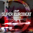 【アルバム】SUPER EUROBEAT presents 頭文字D Dream Collectionの画像