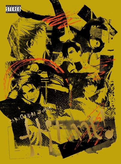 【アルバム】学芸大青春 mini Album Hit me ! 完全生産限定盤B