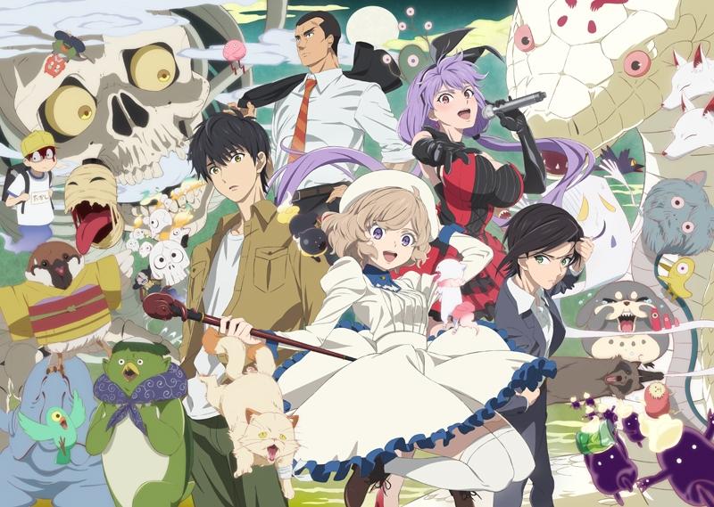 【Blu-ray】TV 虚構推理 Vol.2