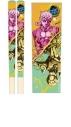【グッズ-箸】ジョジョの奇妙な冒険 黄金の風マイ箸コレクション07 ジョルノ&G・Eの画像