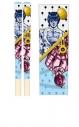 【グッズ-箸】ジョジョの奇妙な冒険 黄金の風マイ箸コレクション08 ブチャラティ&S・Fの画像