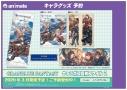 【グッズ-クリアファイル】GRANBLUE FANTASY キャラポスコレクション収納ファイル2の画像