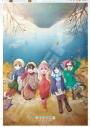 【グッズ-ジグソーパズル】ゆるキャン△ No.1000T-146 湖とさかさ富士の画像
