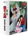 【DVD】闘将ダイモス DVD-BOX 初回生産限定の画像