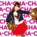 TV カードファイト!! ヴァンガードG ED「NEXT PHASE」/新田恵海 生産限定盤