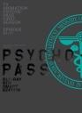 【Blu-ray】PSYCHO-PASSサイコパス 新編集版 Blu-ray BOX Smart Editionの画像