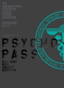 【Blu-ray】PSYCHO-PASSサイコパス 新編集版 Blu-ray BOX Smart Editionの画像
