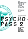 【Blu-ray】PSYCHO-PASSサイコパス 2 Blu-ray BOX Smart Editionの画像
