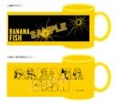 【グッズ-マグカップ】BANANA FISH 温感マグカップの画像
