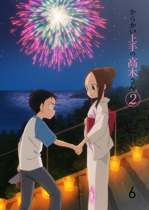 【Blu-ray】TV からかい上手の高木さん2 Vol.6 初回生産限定版
