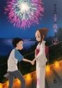 【Blu-ray】TV からかい上手の高木さん2 Vol.6 初回生産限定版の画像