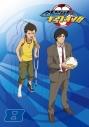 【DVD】TV 銀河へキックオフ!! Vol.8の画像